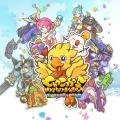 Chocobo's Mystery Dungeon: Every Buddy! PlayStation 4 Front Cover