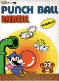 Punch Ball Mario Bros. PC-6001 Front Cover