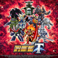 Super Robot Wars T PlayStation 4 Front Cover