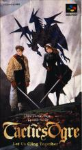 Tactics Ogre  SNES Front Cover