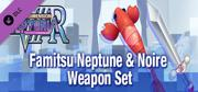 Megadimension Neptunia VIIR: Famitsu Neptune & Noire Weapon Set Windows Front Cover