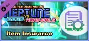Superdimension Neptune VS Sega Hard Girls: Item Insurance Windows Front Cover