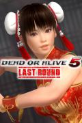 Dead or Alive 5: Last Round - Alluring Mandarin Dress: Leifang Xbox One Front Cover