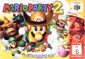 Mario Party 2 Nintendo 64 Front Cover