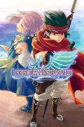 Legend of the Tetrarchs Windows Apps Front Cover