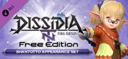 Dissidia: Final Fantasy NT Free Edition - Shantotto Appearance Set Windows Front Cover