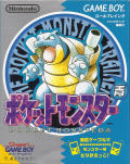 Pocket Monsters Ao Game Boy Front Cover