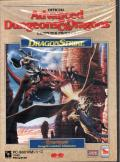 DragonStrike PC-98 Front Cover