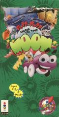 Putt-Putt Goes to the Moon 3DO Front Cover