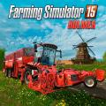 Farming Simulator 15: HOLMER PlayStation 4 Front Cover