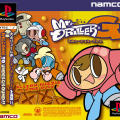 Mr. Driller G PlayStation 3 Front Cover