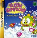 Bubble Symphony SEGA Saturn Front Cover