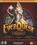 EverQuest Trilogy Windows Front Cover