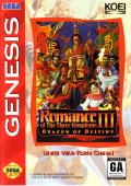Romance of the Three Kingdoms III: Dragon of Destiny Genesis Front Cover
