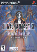Final Fantasy XI Online: Chains of Promathia PlayStation 2 Front Cover
