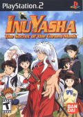 InuYasha: The Secret of the Cursed Mask PlayStation 2 Front Cover