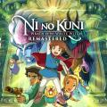 Ni no Kuni: Wrath of the White Witch - Remastered PlayStation 4 Front Cover