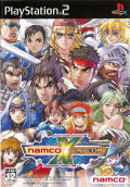 Namco x Capcom PlayStation 2 Front Cover