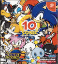 Sonic Adventure 2: 10th Anniversary Birthday Pack Dreamcast Front Cover