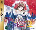 Princess Maker 2 SEGA Saturn Front Cover