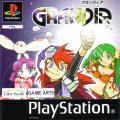 Grandia PlayStation Front Cover