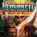 Romance of the Three Kingdoms IV: Wall of Fire PS Vita Front Cover