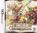 Children of Mana Nintendo DS Front Cover