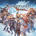 Granblue Fantasy: Versus PlayStation 4 Front Cover