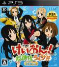 K-ON! Houkago Live!! PlayStation 3 Front Cover