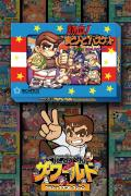 Nekketsu Street Basket: Ganbare Dunk Heroes Xbox One Front Cover