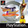 Breath of Fire III PlayStation Front Cover