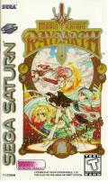 Magic Knight Rayearth SEGA Saturn Front Cover