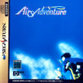 Airs Adventure SEGA Saturn Front Cover