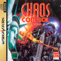 Chaos Control SEGA Saturn Front Cover
