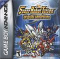 Super Robot Taisen Original Generation Game Boy Advance Front Cover