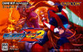 Mega Man Zero 2 Game Boy Advance Front Cover