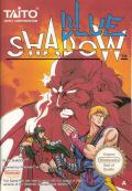 Shadow of the Ninja NES Front Cover