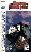 The Mansion of Hidden Souls SEGA Saturn Front Cover