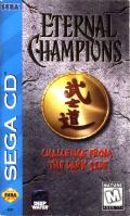 Eternal Champions: Challenge from the Dark Side SEGA CD Front Cover