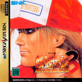 Fatal Fury 3: Road to the Final Victory SEGA Saturn Front Cover