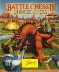 Battle Chess II: Chinese Chess Amiga Front Cover