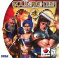 Soul Fighter Dreamcast Front Cover
