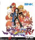 King of Fighters R-1 Neo Geo Pocket Front Cover