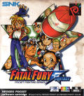Fatal Fury: First Contact Neo Geo Pocket Color Front Cover