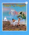 Heart of the Dragon Amiga Front Cover