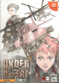 Under Defeat (Genteiban) Dreamcast Front Cover