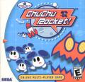 ChuChu Rocket! Dreamcast Front Cover