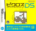 Picross DS Nintendo DS Front Cover
