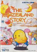 The New Zealand Story Genesis Front Cover