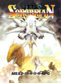 Sorcerian MSX Front Cover